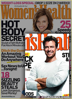 JOSH DUHAMEL ON SPICY SEX