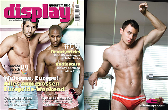 DISPLAY'S EUROPRIDE ISSUE