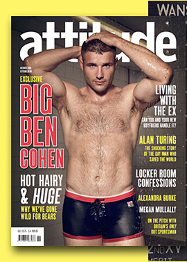 Ben Cohen Strips for Attitude