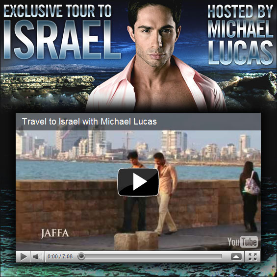 Travel to Israel with Michael Lucas