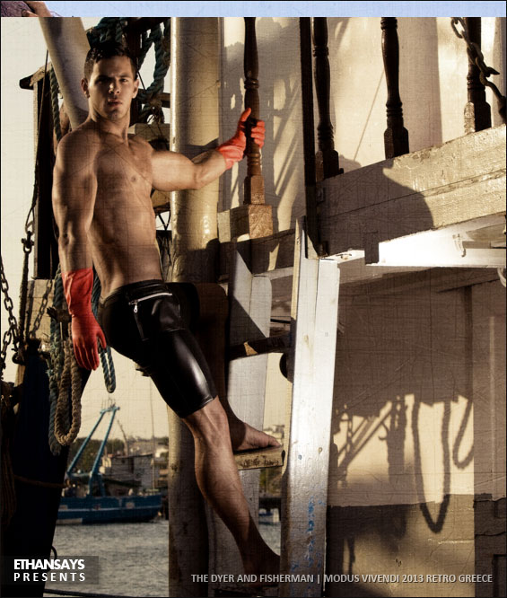 Modus-Vivendi-Dyer-Fisherman-2013-Retro-Greece-12